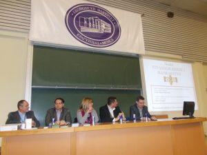 Економски факултет у Крагујевцу
